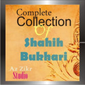 Hadith Shaheh Bukhari