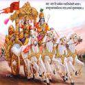 रामायण-महाभारत कथा