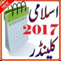 Islamic Calendar 2017