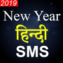 New Year Hindi Shayari 2019