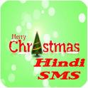 Merry Christmas Hindi SMS