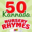 50 Top Kannada Rhymes