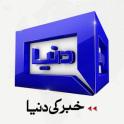 DUNYANEWS Dunya tv