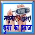 Sugar Se Kaise Bach K Rahe