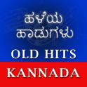 ಕನ್ನಡ ಹಳೆಯ ಹಾಡುಗಳು - Kannada Old Video Songs