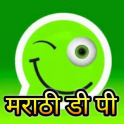 Marathi DP