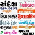Gujarati newspaper
