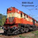 RRB Hindi Preparation Offline