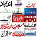 Urdu NewsPapers Indian