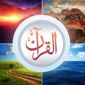 Visual Quran