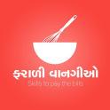 Gujarati Farali Recipes