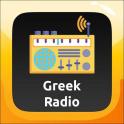 Greek Music & Talk Radio Stations