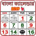 Bengali Calender 2019
