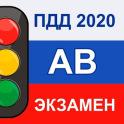 Экзамен ПДД категория AB 2020 - Билеты ГИБДД