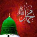 Hazrat Muhammad(PBUH)Quiz
