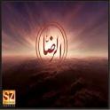 Imam Ali Raza (a.s)Quiz