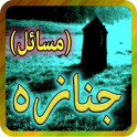 Janaza Guide In Urdu
