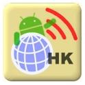 HK HotSpot Connect