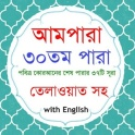 Ampara Quran