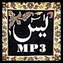 Yaseen MP3