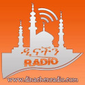 DINACHEN RADIO AMHARIC