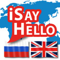 iSayHello Russian - English