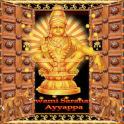 Ayyappa Temple Door Lockscreen
