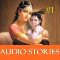 Kids Audio Stories -Krishna #1