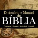Dicionário e Manual da Bíblia