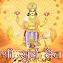 Surya Chalisa, Aarti, Kavach