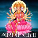 Gayatri Chalisa Aarti Stotram
