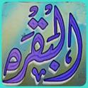 Surah Al Baqarah MP3
