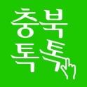 Chungbuk Travel Guide