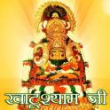Khatu Shyam Chalisa Aarti Pics
