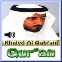 Khaled Al Qahtani Audio Quran