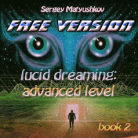 Lucid dreaming. Book 2 (free)