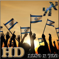 Israel HD Wallpaper