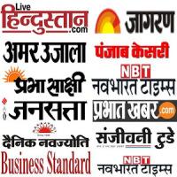 Hindi Newspaper-Web & E-Paper