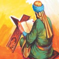 Görüntülü Kur'an-ı Kerim Öğren
