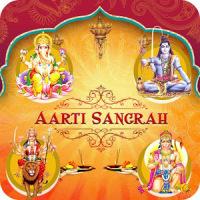 Aarti Sangrah Audio