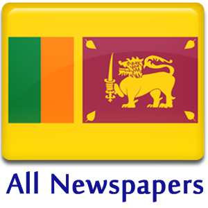 All News papers