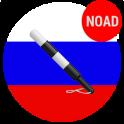 ПДД Россия 2016 pro