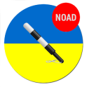 ПДД Украина 2017+ pro