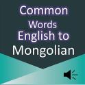 Common Words English Mongolian