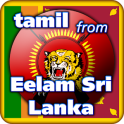 Tamil from Eelam Sri Lanka