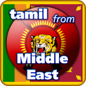 Tamil from Middle East