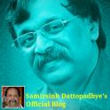 Samirsinh Dattopadhye - Blog