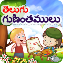 Telugu Alphabets   Telugu Kids