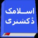 Islamic Dictionary- 10000+