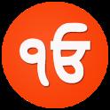 Sahib Gurbani Radio